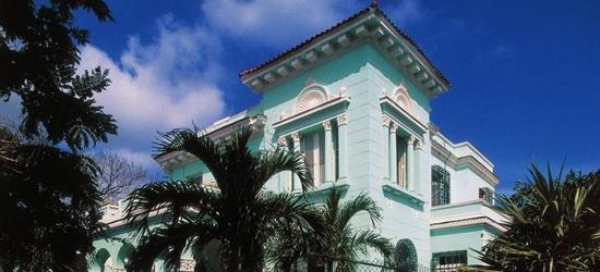 Miramar Havana Cuba